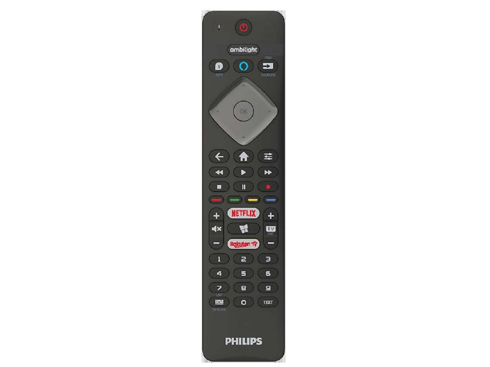 Philips 50PUS7805 50 inç Uydu Alıcılı 4K Ultra HD LED Smart TV