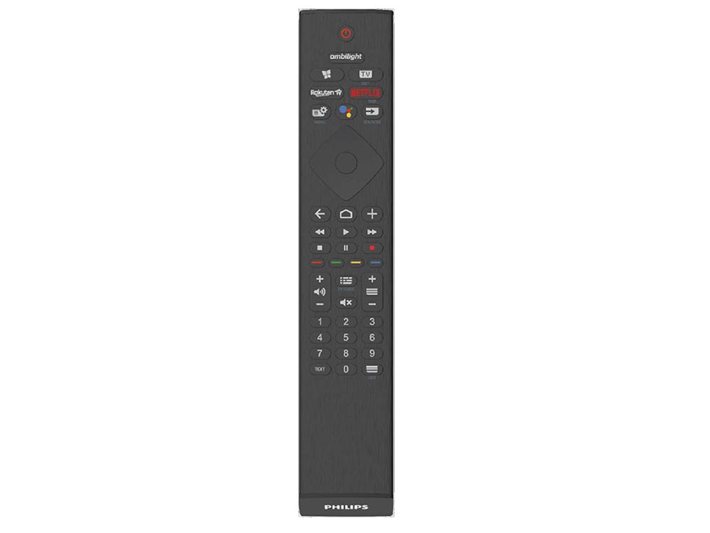 Philips 50PUS8505 50 inç Uydu Alıcılı 4K Ultra HD Android Smart LED TV