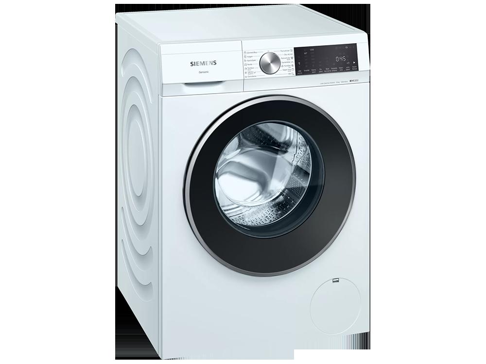 Siemens WG52A2X0TR A+++ 1200 Devir 10 KG Çamaşır Makinesi