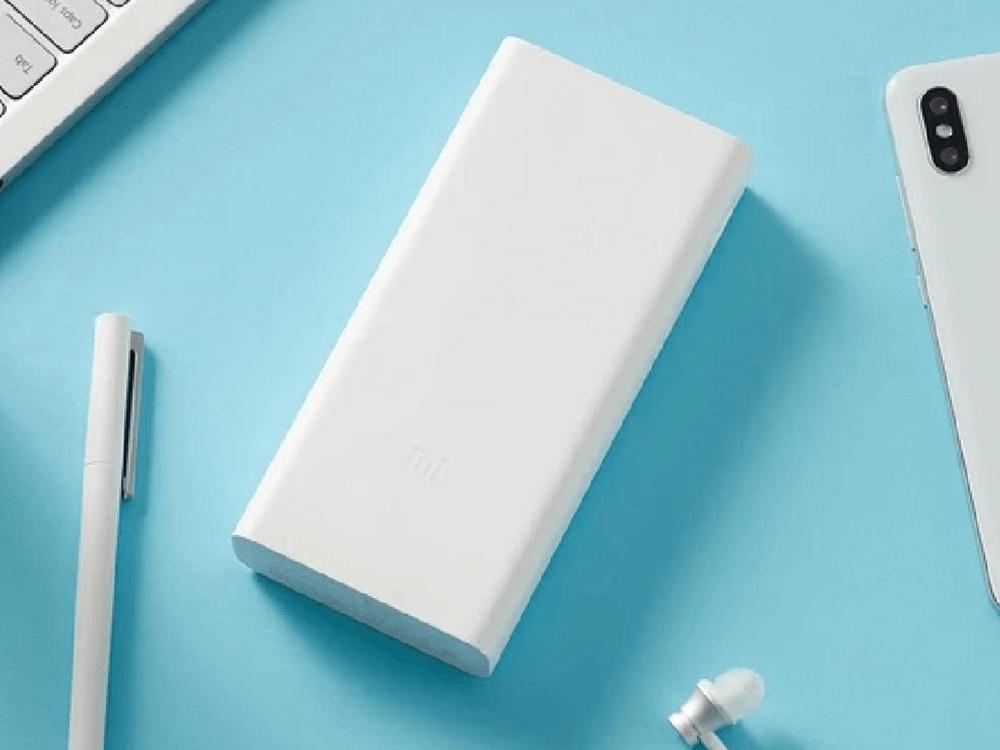 Xiaomi Mi 3.Nesil Taşınabilir Hızlı Şarj Cihazı 20000 mAh