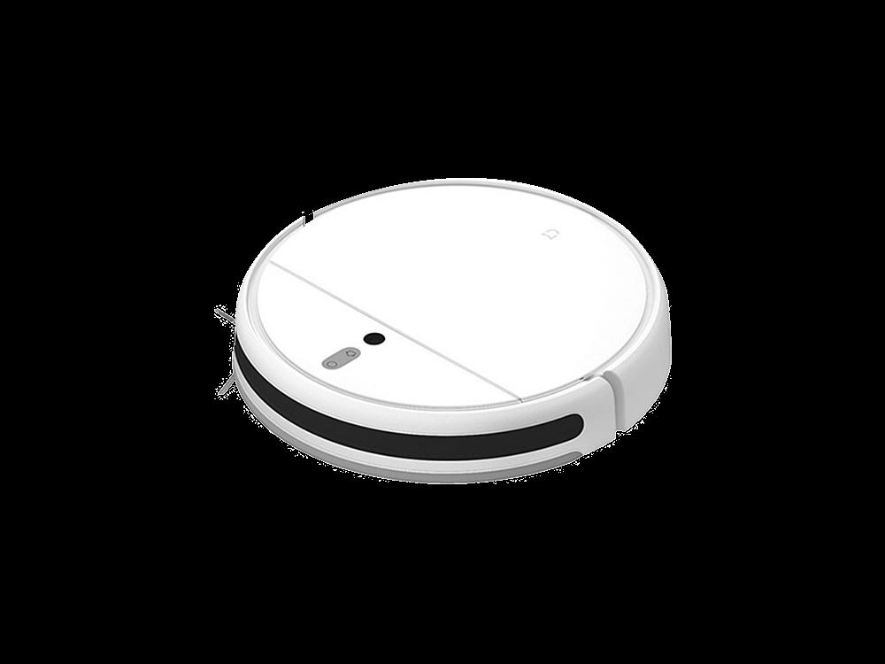 Xiaomi Mi Mijia 1C Robot Vacuum Mop Akıllı Robot Süpürge