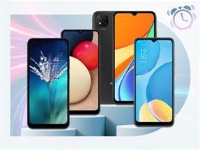 Akıllı Telefonlarda Avantajlı Fiyatlar