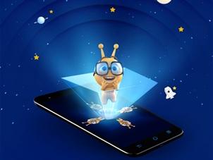 Emocan Çocuk Uygulaması 5GB Hediye