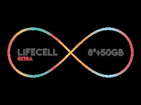 Lifecell Extra - 7GB Kampanyası