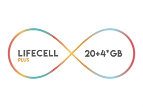 Lifecell Plus