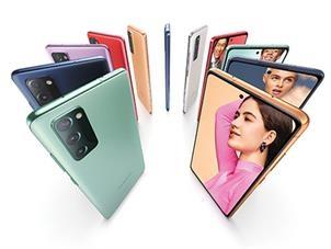 Samsung Galaxy S20 FE Ön Ödeme Kampanyası