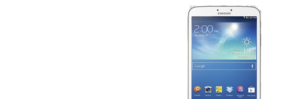 Samsung Galaxy Tab 3.8 Yardım