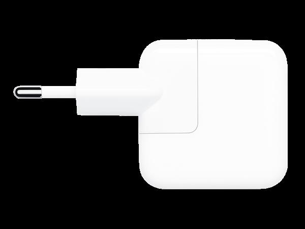 Apple USB Güç Adaptörü 12W