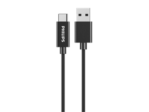 Philips DLC2451 USB-C Şarj ve Data Kablosu