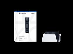 PlayStation 5 DualSense Şarj İstasyonu