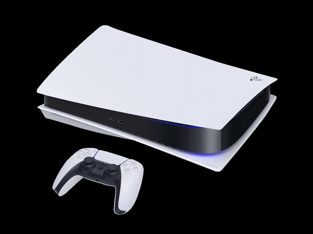 PlayStation 5 Dijital Sürüm