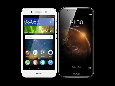 Kurumsal Huawei Akıllı Telefon Kampanyası