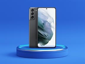 Samsung Kurumsal Akıllı Telefon Kampanyası