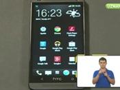 HTC One Internet Ayarları Nasıl Yapılır?