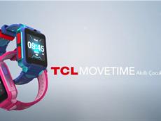 TCL MT42X